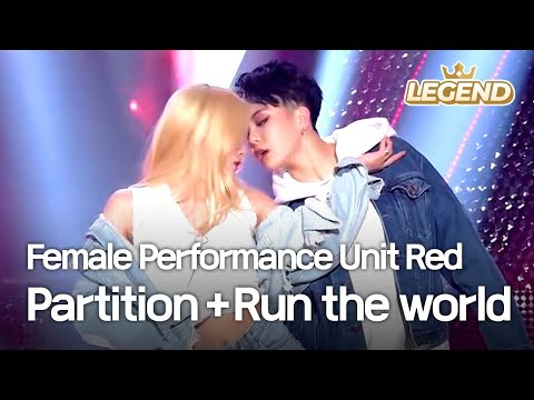Xxx Mp4 Female Performance Unit Red Partition Run The World Original Beyonc The Unit20180201 3gp Sex