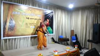 dance by Sharmin Hossain at Bisso Sahitto kendro0+