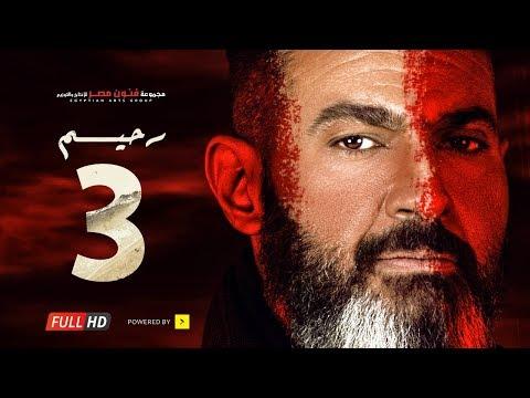 Xxx Mp4 مسلسل رحيم الحلقة 3 الثالثة بطولة ياسر جلال ونور Rahim Series Episode 03 3gp Sex