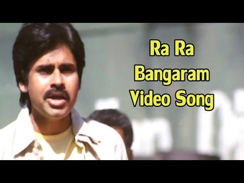 Bangaram Movie | Ra Ra Bangaram Video Song | Pawan Kalyan,Meera Chopra & Reema Sen