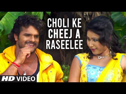 Xxx Mp4 Full Video Choli Ke Cheej A Raseelee Video Song Janeman Khesari Lal Yadav Kajal 3gp Sex
