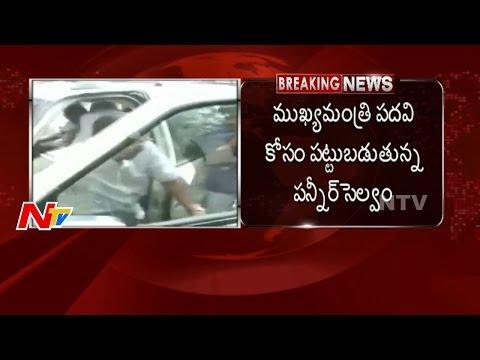 Political High Drama in AIADMK || Panneerselvam Demands CM Post || NTV