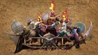 أول فيديو للعبة صراع الصحراء