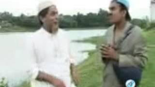 Bangla kutok