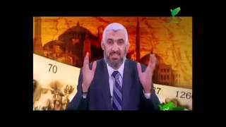 خط الزمن د راغب السرجاني 789 - ولادة السيد المسيح ونهاية الوجود اليهودي