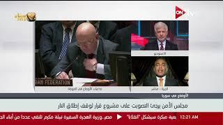 """أبرز تصريحات أحمد جمعة حول """" تصويت مجلس الأمن على مشروع قرار لوقف إطلاق النار"""