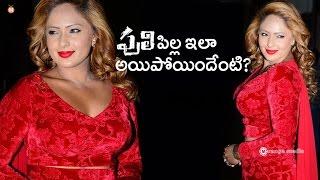 Actress Nikesha Patel New Photos || Orange Film News