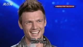 X Factor China talking with Ziyi Zhang