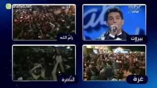 Arab Idol - لحظة فوز محمد عساف بلقب محبوب العرب