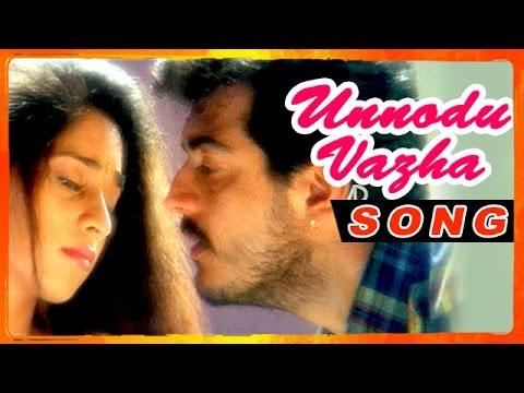 Xxx Mp4 Amarkalam Tamil Movie Songs Unnodu Vazhadha Song Shalini And Ajith Love 3gp Sex