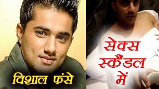 Bigg Boss fame Vishal Karwal VIDEO from BEDROOM with Indonesian Model goes VIRAL | FilmiBeat
