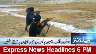 Express News Headlines - 06:00 PM | 15 January 2017