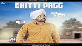 Chitti Pagg  | (FULL SONG) | Manjit Buttar | New Punjabi Songs 2018 | Latest Punjabi Songs 2018