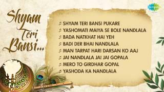Shyam Teri Bansi - Janmashtami Songs - Krishna Janmashtami Songs - Devotional Songs