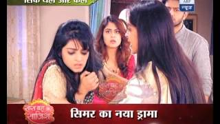Sasural Simar Ka: Simar SLAPS Khushi but Anjali says something UNEXPECTED at the moment