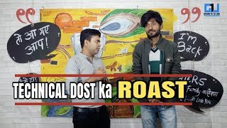 3 Mistakes of Technical Dost, Exclusive Roast of Hitesh Kumar By Gadgets To Use