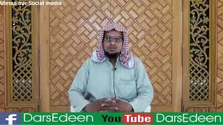 Mufti Arif Saeed Topic Ulmaa Aur Social Media Latest Bayan 2017