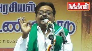 சேலை கட்டிய கலைஞர் ,வேட்டி கட்டிய ஜெ Vijayakanth on DMK-ADMK formula