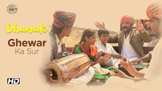DHANAK | A Musical Journey | Ghevar Ka Sur | Now On DVD | Hetal Gada,Krrish Chhabria,Nagesh Kukunoor