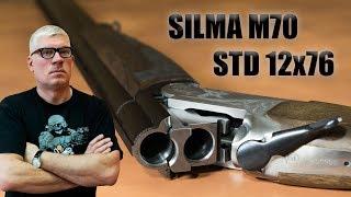 SILMA STD 12x76