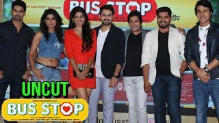 Bus Stop Marathi Movie Music Launch| Siddharth Chandekar, Rasika Sunil, Pooja Sawant