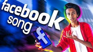 facebook song   ফেসবুকের গান   Funny song   Bangla New Song 2019   autanu vines   Official Video