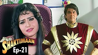 Shaktimaan - Episode 21