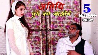 Atithi Tum Kab Jaoge 2   ससुर ने तो बहू को भी नहीं छोड़ा   Firoj Chaudhary