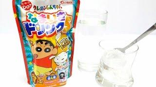 Crayon Shin Chan (クレヨンしんちゃん) DIY Drink - Namaiki Drink Grape Flavor  - Heart 🇯🇵