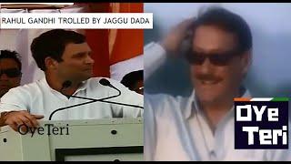 Rahul Gandhi Funny Speech - Compilation. Jackie Shroff trolling Rahul Gandhi!