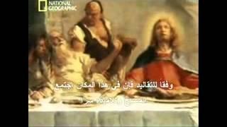 فيلم وثائقى انجيل يهوذا وحقيقة الخيانه كاملء