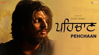 Pehchaan (Full Movie) | Award Winning Punjabi Short Movie 2017 | Punjabi Movies