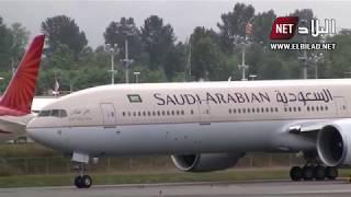 الجوية السعودية.. زيادات بـ10 آلاف دينار في أسعار التذاكر إلى البقاع المقدسة