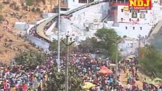 04 Baba Mohan Ram Kholi Bhajan Bansi Mohan Pyare Ki  Udayveer Tanwar Maandi
