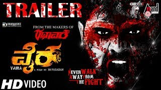 Vaira | New Kannada Horror HD Trailer 2017 | Navarasan | Priyanka Malnad | Makers Of Rathavara