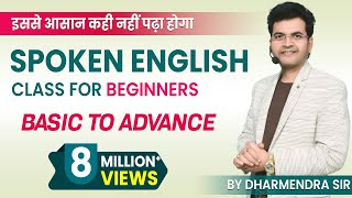 Spoken English Class for Beginners in Hindi   Learn how to Speak English Fluently   Day-1