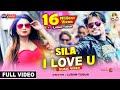 SILA I LOVE U Brand New Odia Song Lubun Tubun Humane Sagar mp3