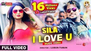 SILA I LOVE U || Brand New Odia Song || Lubun-Tubun || Humane Sagar