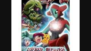 pokemon el destino de deoxys ending japones