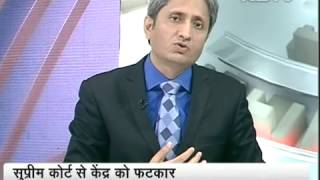 Prime Time Intro Ravish Kumar is the best.. rebuke to the central government on black money