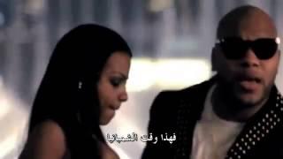 ترجمة أغنية  Flo Rida    Wild Ones ft Sia   YouTube