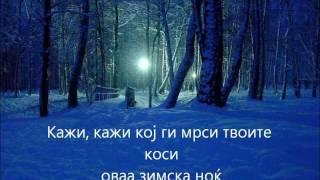 Галеби - Зимска Ноќ (Galebi - Zimska Noc)