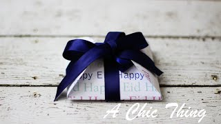 DIY, Eid Treat Box, Creative Package, Eid Gift Ideas, عيدية, عيد, أفكار لتوزيعات العيد