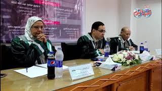 أخبار اليوم | أسرة بوابة أخبار اليوم تهنيء الزميل محمد كمال بالحصول على الماجيستير