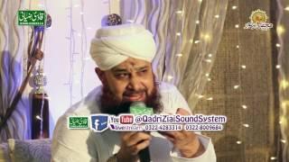 Mere Hussain Tujhe Salam   Owais Raza Qadri   Melad Road Faisalabad By Qadri Ziai Sound