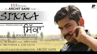 ARCHIT SAINI |  NEW SONG | LIVE VIDEO | SIKKA SONG | 2017