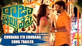 Chudara Itu Chudara Song Trailer - Raja Cheyyi Vesthe Movie    Nara Rohit, Isha Talwar