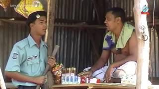ডিজিটাল প্রেম চিকন আলি Digital Prem Chikon Ali Bangla Comedy