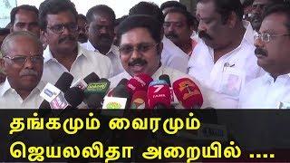 ttv dinakaran on i-t raid at  jayalalitha house   latest tamil news   tamil news today   redpix