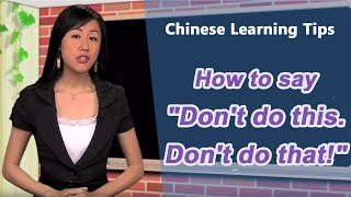 Learn Chinese Yoyo Chinese Tips - don't do this. don't do that!